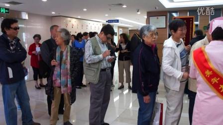 中国人民公安大学离退休工作处2016为离退休老干部组织年度体检