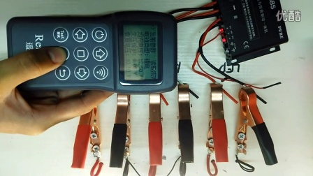 遥控器查看系统当前参数2