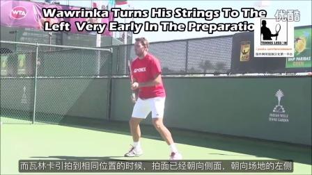 [TennisLesson]费德勒和瓦林卡单手反拍对比|中文字幕|Top Tennis Training