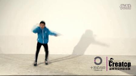 #星动未来海选#+山东淄博+ 赵震宇