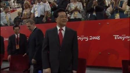 2008北京奥运会开幕式1