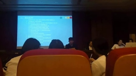 2016景德镇陶瓷大学校图书馆读者协会组织部内部培训胡士艳团队