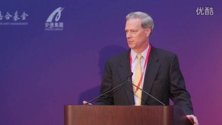 Steven C. Rockefeller Jr. at Peking University Guanghua New York Forum