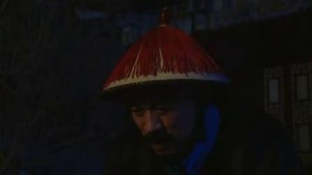 雍正王朝.第十八集.唐国强.经典电视剧