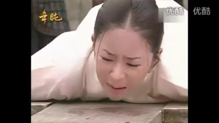 sp影视剧韩剧辛盹貂蝉看着就疼