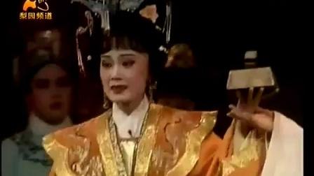 越剧《汉文皇后》陈莉萍 邹颖 浙江省宁波市小百花越剧团