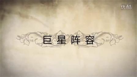 惠州首届东方舞国际艺术节2016.6.26保利剧院华丽登场