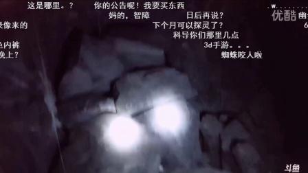 """阿科 小灰灰 暖暖 北京探""""古墓""""20160530"""
