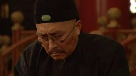 雍正王朝.第四十四集.唐国强.经典电视剧