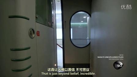 上海磁悬浮(纪录片之家字幕组)
