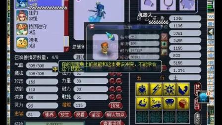 梦幻西游晚秋聊聊在YY6638纷裂和YY90068冥想直播间装逼的事
