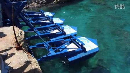 Gibraltar 100KW Launch