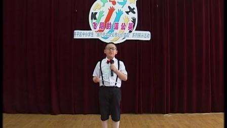 7 唐山开平区青少年活动中心 丁一郎 独唱 天亮了