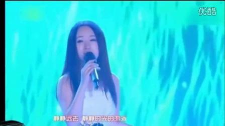 杨钰莹被男嘉宾一把搂住不放手 吓到花容失色