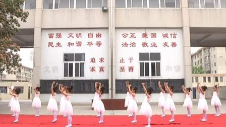 濮阳市十中诵读一年级《咏鹅》