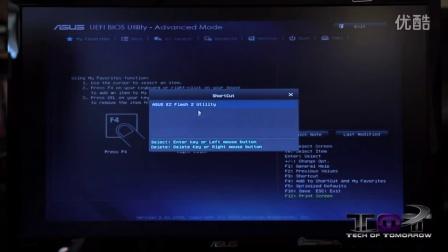 ASUS Z87 UEFI BIOS Tour & Walkthrough (Haswe