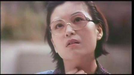 张国荣 电影《家有喜事》(粤语中字)1997_高清