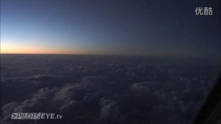 【高清】中文字幕  飞行员之眼~杜塞多夫 - 马尔代夫