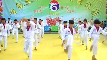 惠来县华湖百龙文武学校-跆拳道