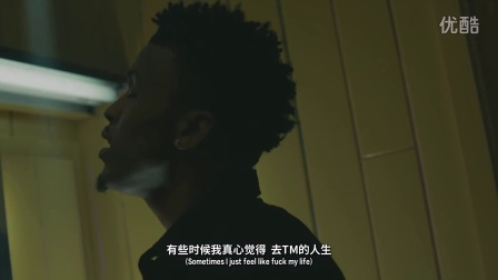 [OURDEN]August Alsina - FML ft. Pusha T