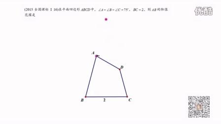 高考秒杀5极限(边界)分析2