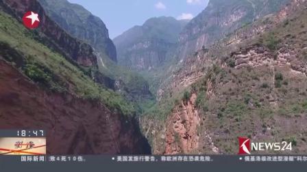 """四川大凉山:""""悬崖村""""孩子们的回家路 东方新闻 160601"""