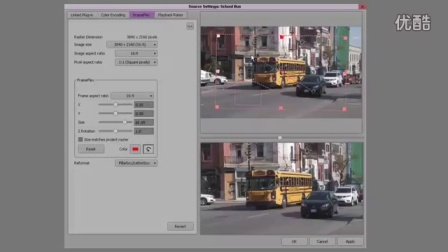 Media Composer 8.5 视频:FrameFlex rotation