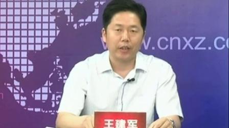 2013.6.27.徐州民政局新闻发布