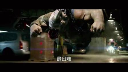 《神龟2》新预告首曝魔性媚眼表情包 牛头猪面献限制级笑料