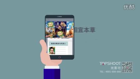 相宜本草_产品宣传片_上海光影社