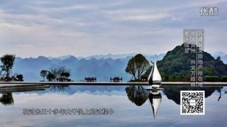 城视窗|梁上燕文化旅游地产开发应如何运作