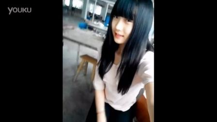 工厂妹自拍视频