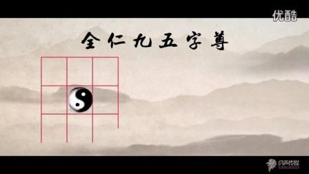 吴全仁硬笔书法宣传片_高清