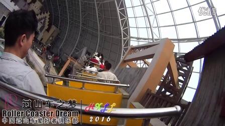 【超清晰】天津欢乐谷 火山探险 末排第一视角POV