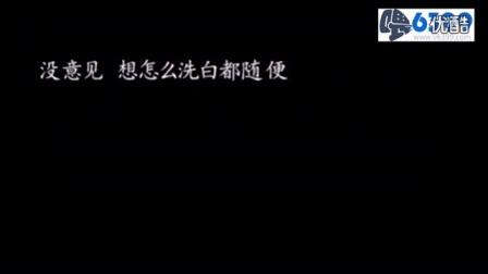 电竞林夕大神2016神作—— 阿怡代打版《演员》