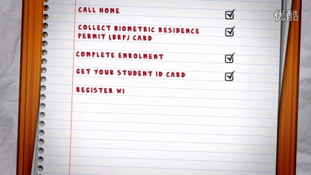 Checklist for Arrival