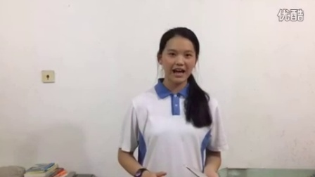 【参赛视频】-福田区外国语学校-初中二年级-6班-周可欣