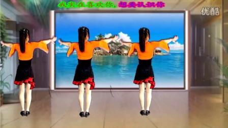 最新吕芳广场舞《因为我爱你》正背面及分解