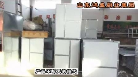 宁夏灵武市汽车烤漆设备-18754321892