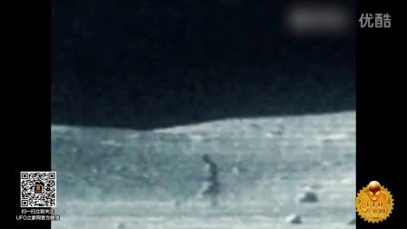网传阿波罗登月拍摄到的外星人画面