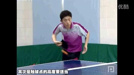 第7集:乒乓球发球技术基本介绍