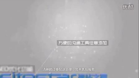 美橙互联-建站之星宣传视频1