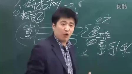牛X老师7分钟解读34所大学名校