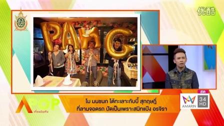 Mo-Monchanok中国后援会 Mo 5月25日 活动受访节目4
