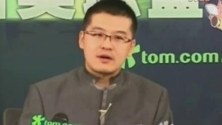 杨毅大话美职篮第一期:交易风云