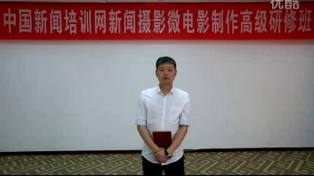 中国新闻培训网上线十周年寄语     南昌印钞有限公司   纪瑜琳