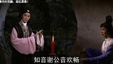 【邵氏恐怖片】连锁 国语_标清