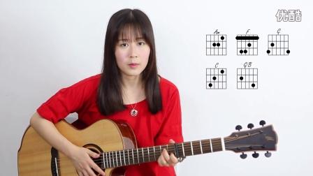 七里香 - Nancy吉他弹唱教学