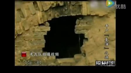 江西三百年美女干尸突然复活:专家在古墓中吓疯?