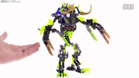 乐高生化战士LEGO Bionicle Umarak + 3 Beasts combo model!